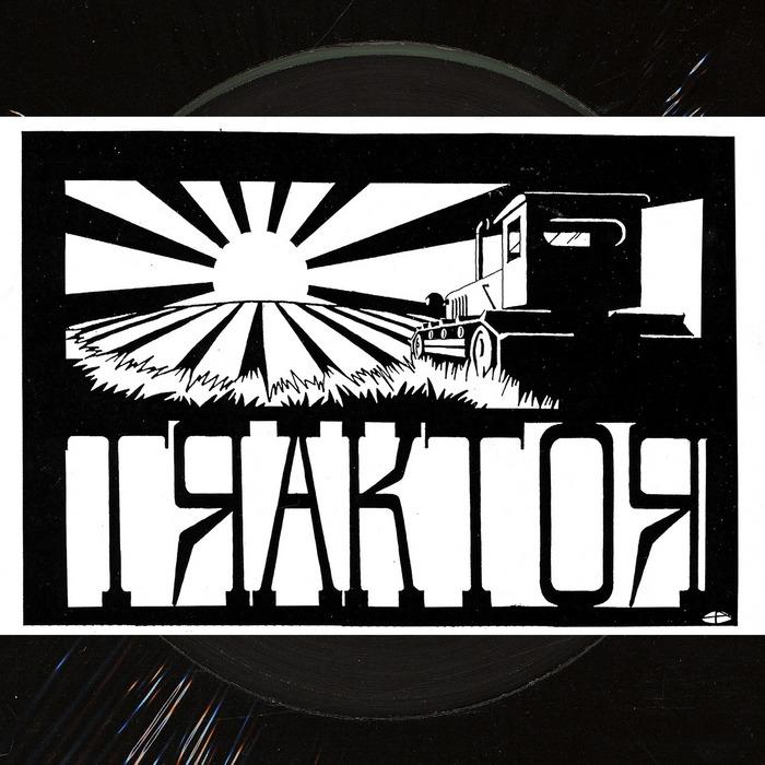 TRAKTOR 3000 - EP