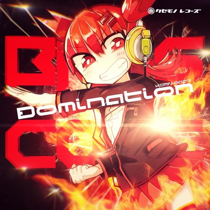 VARIOUS - Basscore: Domination