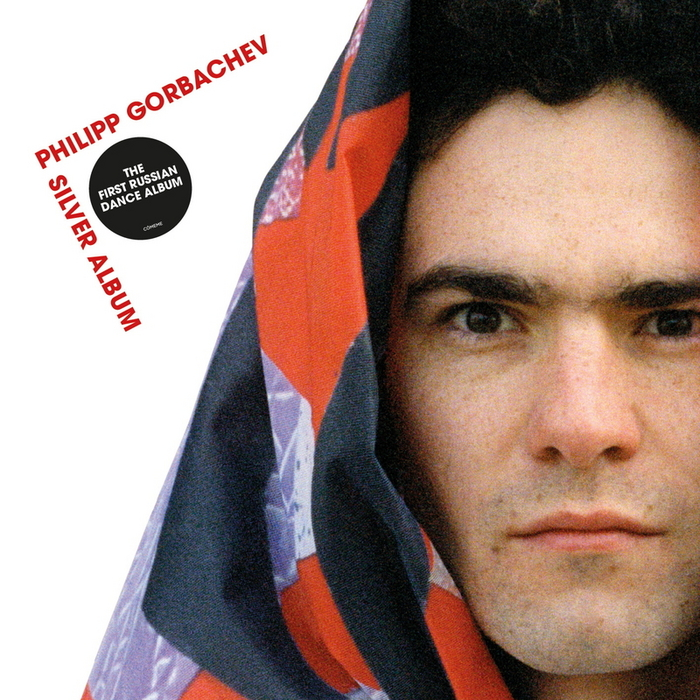 GORBACHEV, Philipp - Silver Album
