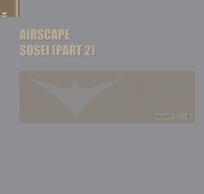 AIRSCAPE - Sosei (Part 2)