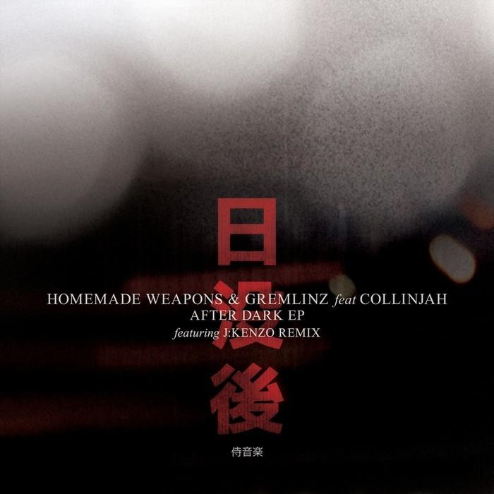 HOMEMADE WEAPONS/GREMLINZ feat COLLINJAH - After Dark EP