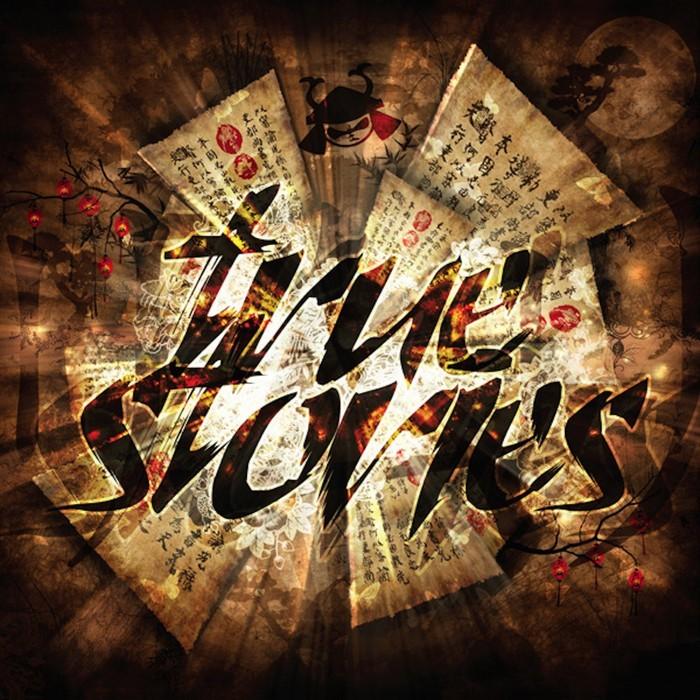 STATE OF MIND/TREI - True Stories