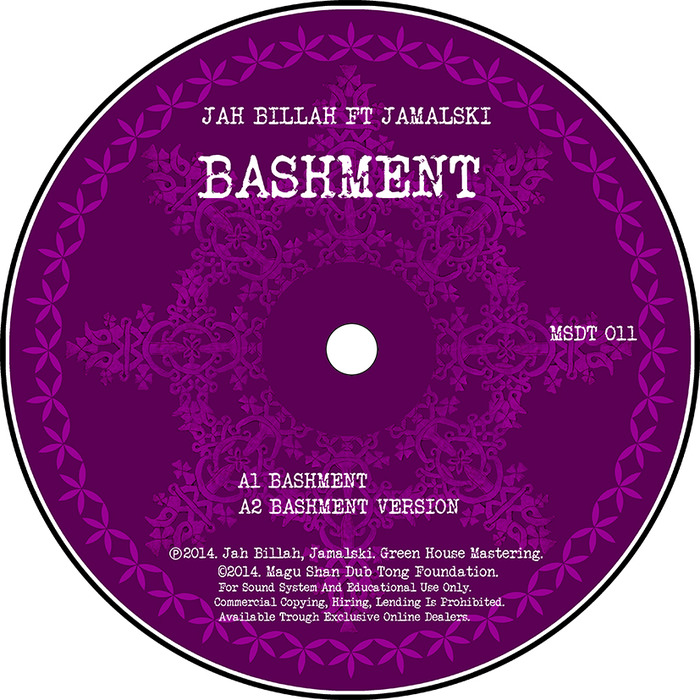 BILLAH, Jah feat JAMALSKI - Bashment