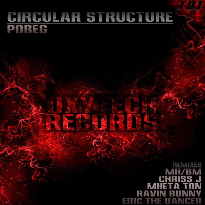 CIRCULAR STRUCTURE - Pobeg (remixes)