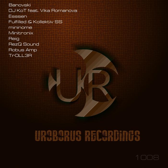 VARIOUS - Uroborus Infinitas
