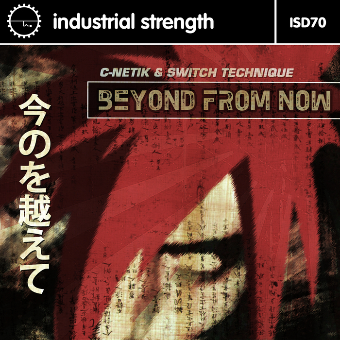C NETIK/SWITCH TECHNIQUE - Beyond From Now