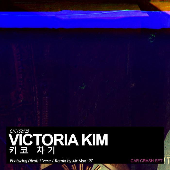 VICTORIA KIM - Kiko Kicks