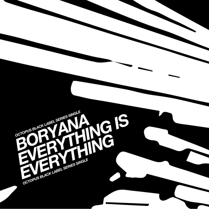 BORYANA - Everything Is Everything