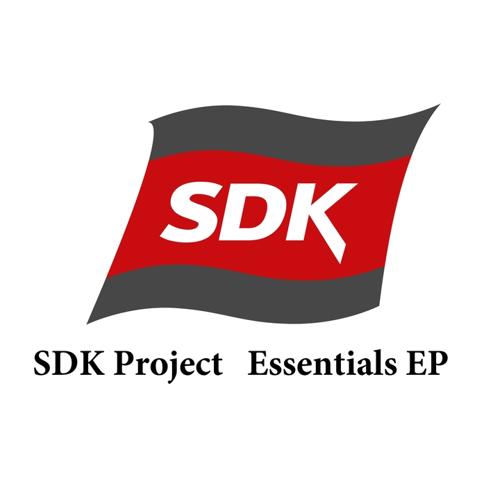 SDK PROJECT - Essentials