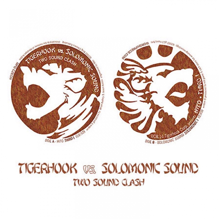 HITO - Two Sound Clash: Tigerhook vs Solomonic Sound