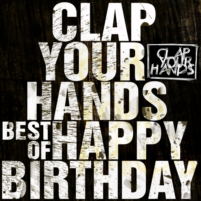 VARIOUS - Happy Birthday Compilation