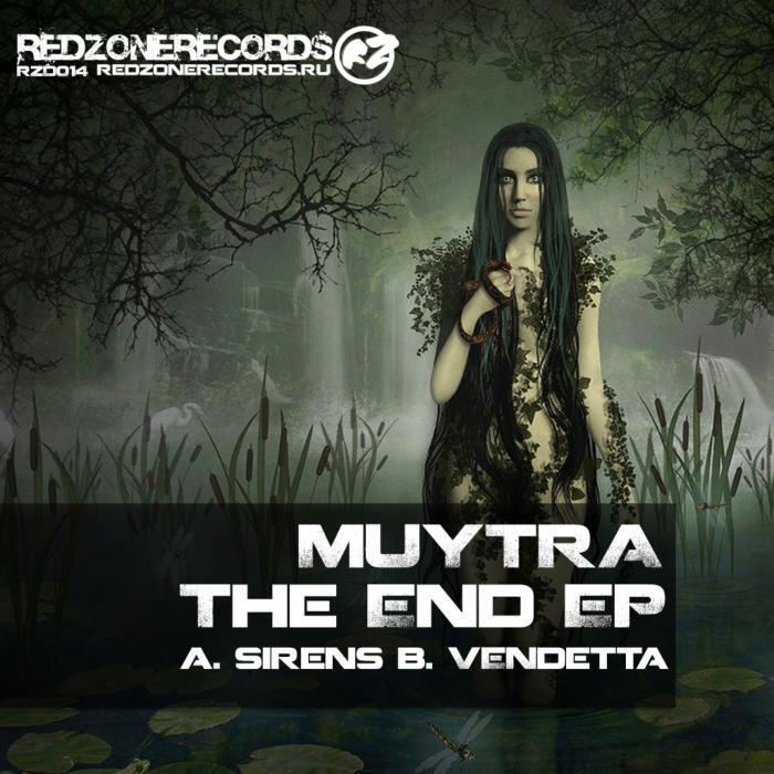 MUYTRA/DA LINK - The End EP