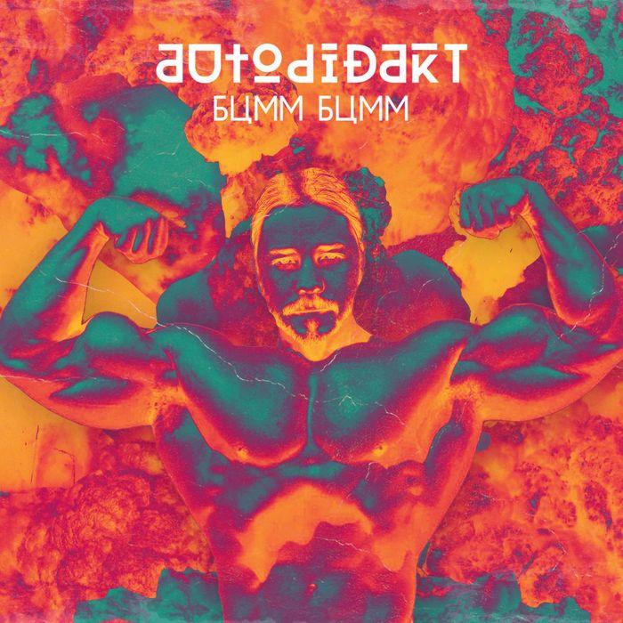 AUTODIDAKT - Bumm Bumm