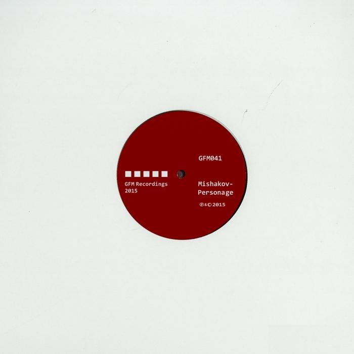 DJ MISHAKOV - Personage