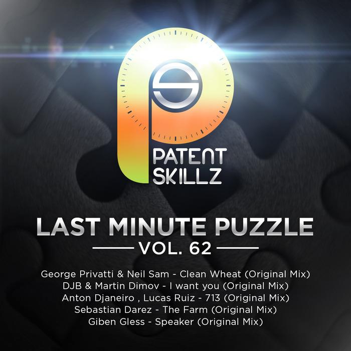 VARIOUS - Last Minute Puzzle Vol 62