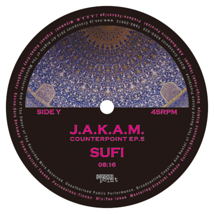 JAKAM - Counterpoint EP 5