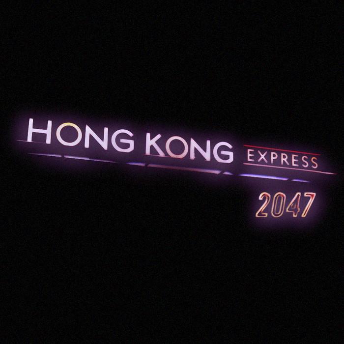 HONG KONG EXPRESS - 2047