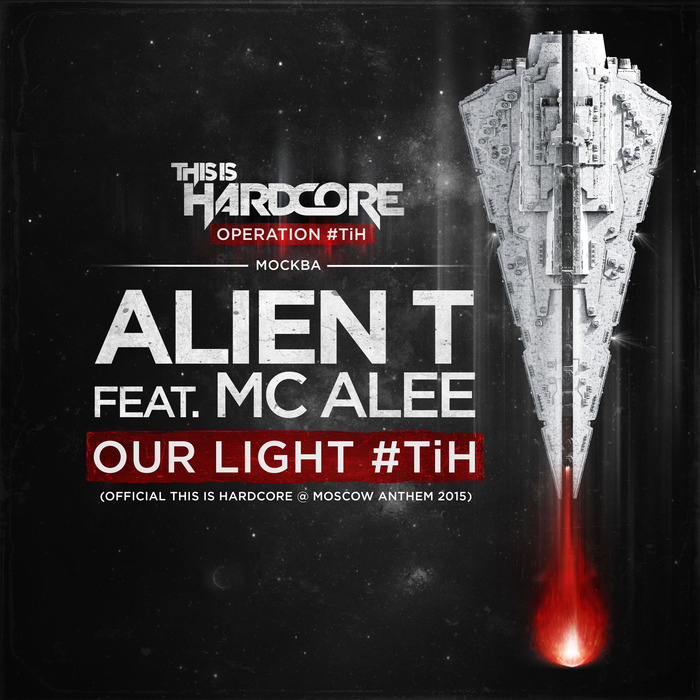 ALIEN T feat MC ALEE - Our Light #TiH