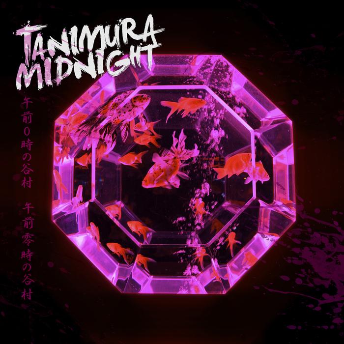 TANIMURA MIDNIGHT - Ruby Dare