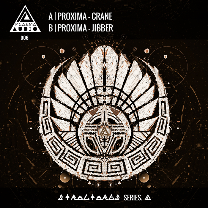 PROXIMA - Crane / Jibber