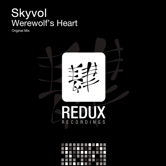 SKYVOL - Werewolf's Heart
