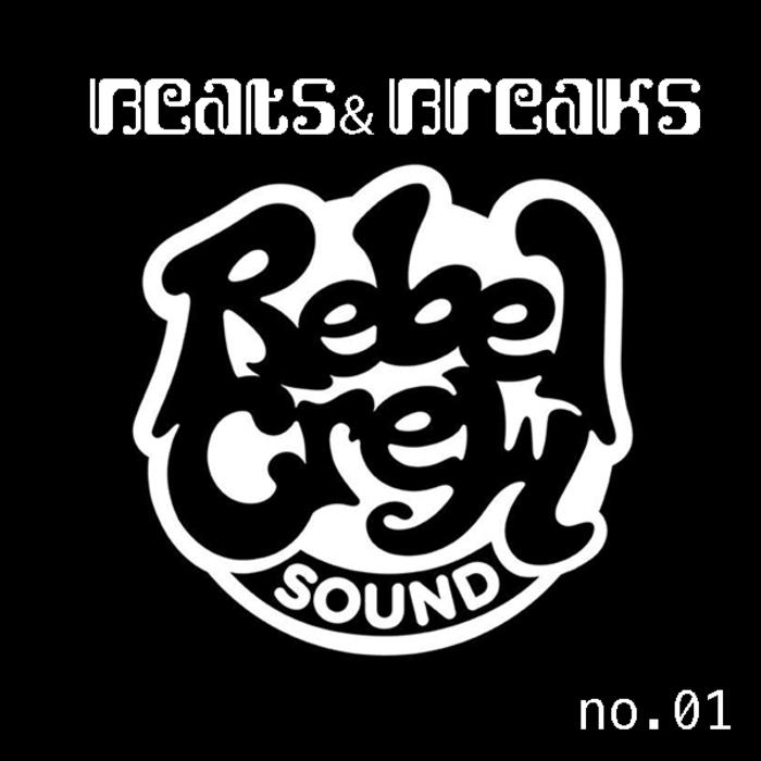 JOE BELMAREZ - Beats And Breaks