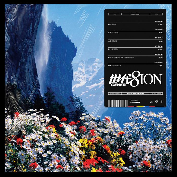 GENER8ION - G8n003 EP