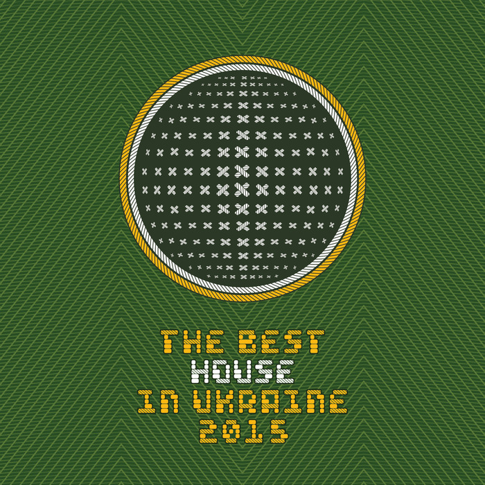 VARIOUS - The Best House In Ua Vol 6