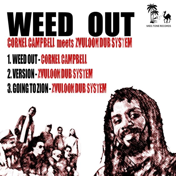 CORNEL CAMPBELL/ZVULOON DUB SYSTEM - Cornel Campbell meets Zvuloon Dub System
