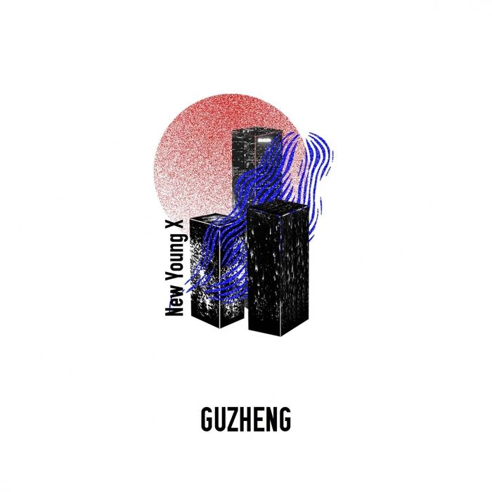 NEW YOUNG X - Guzheng