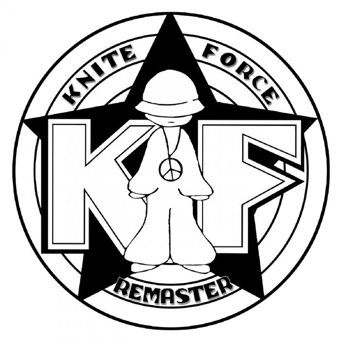 CRU-L-T - Krull EP (Remastered)