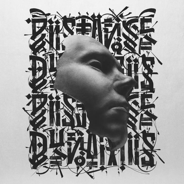 DISTANCE - Dynamis