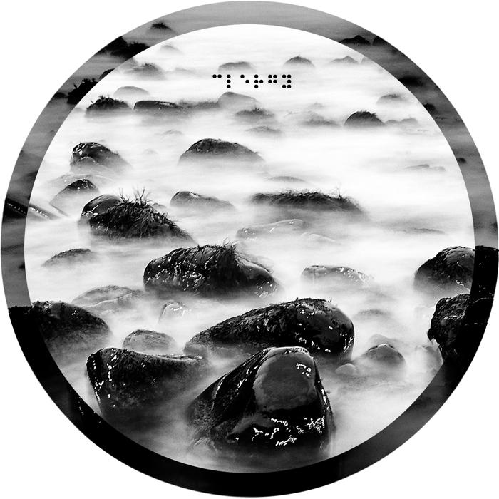 REFLEC - Rite Of Passage EP