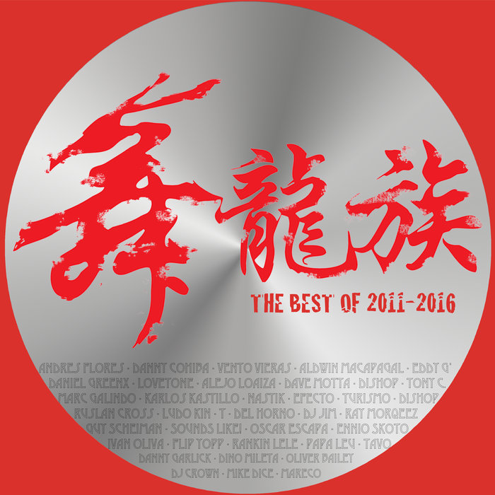 VARIOUS - The Best Of 2011 - 2016