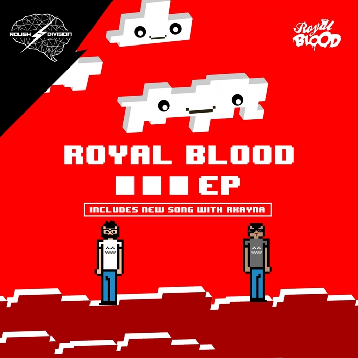 ROYAL BLOOD (SP) - ...EP