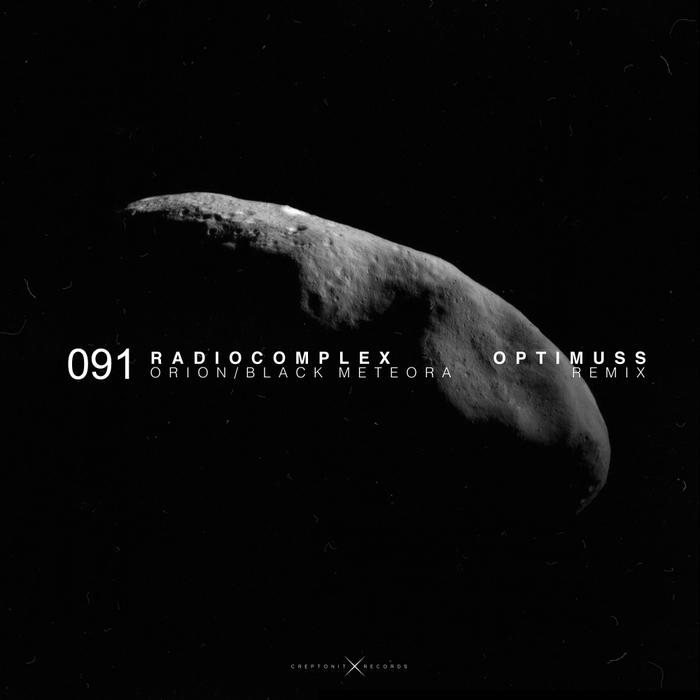 RADIO COMPLEX - Orion