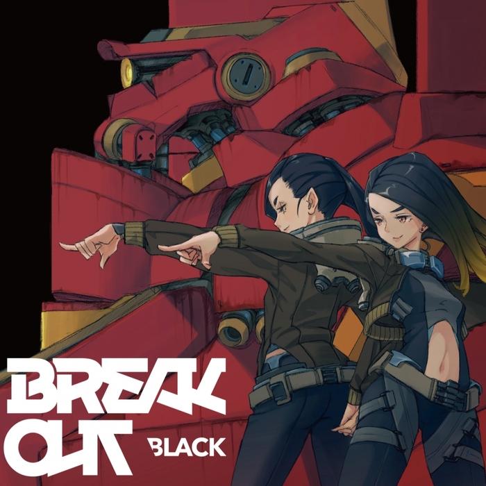 MASSIVE NEW KREW - Break Out Black