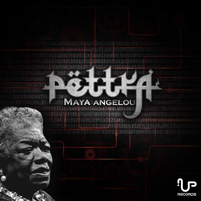 PETTRA - Maya Angelou