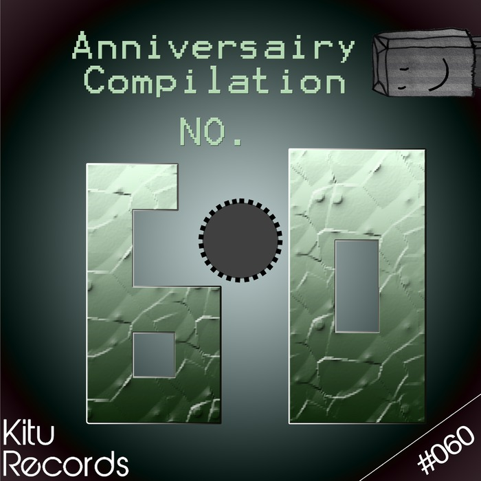 VARIOUS - Anniversairy Compilation