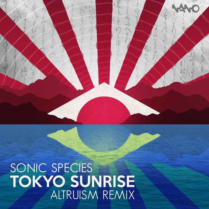 SONIC SPECIES - Tokyo Sunrise