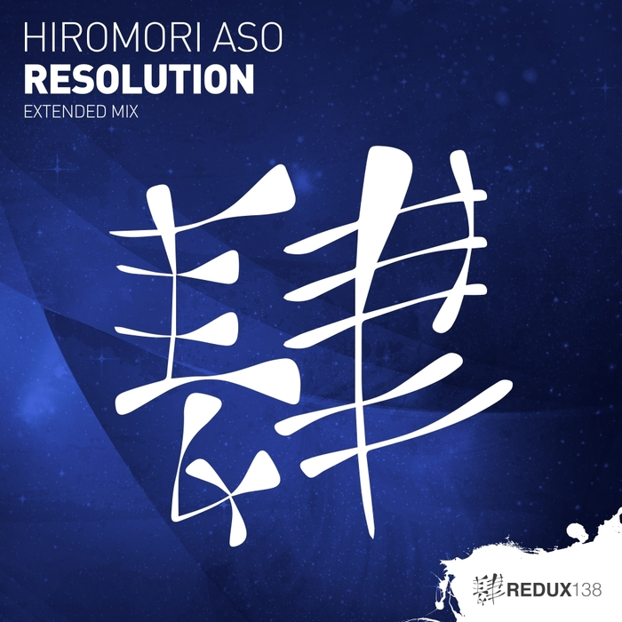 HIROMORI ASO - Resolution