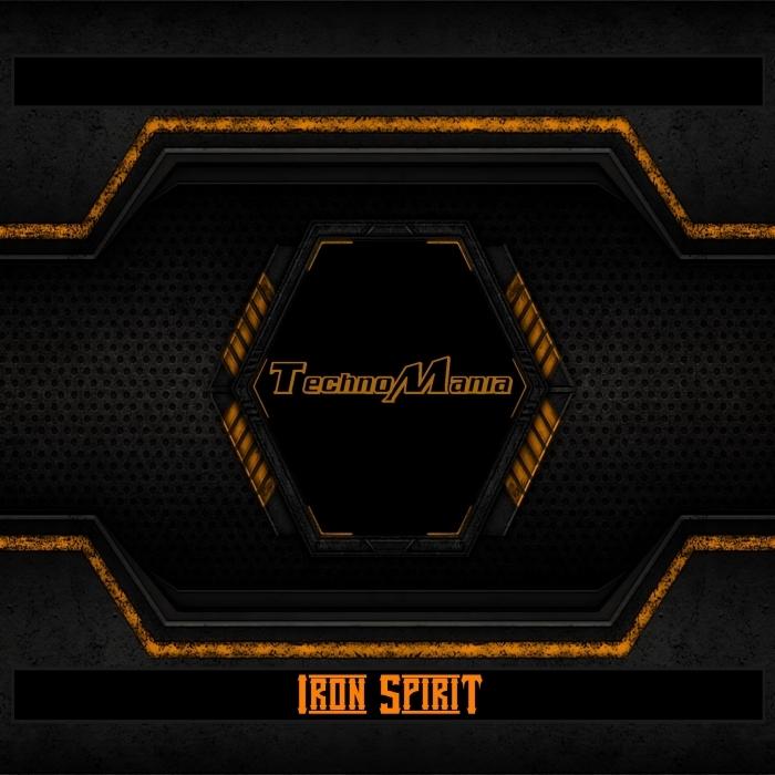 ATEVO/DJ STRAGZI/ROMA JUICE/LASZLO/BAS MAKSIM/ARAM MAY - Iron Spirit