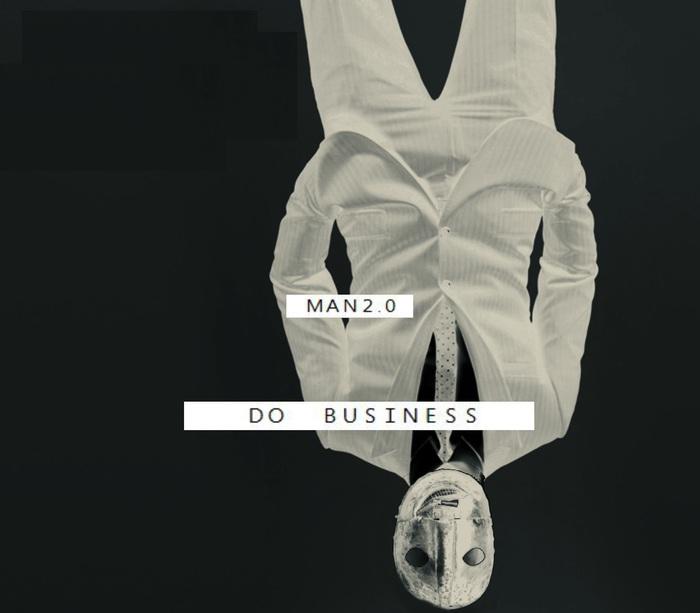 MAN20 - Do Business EP