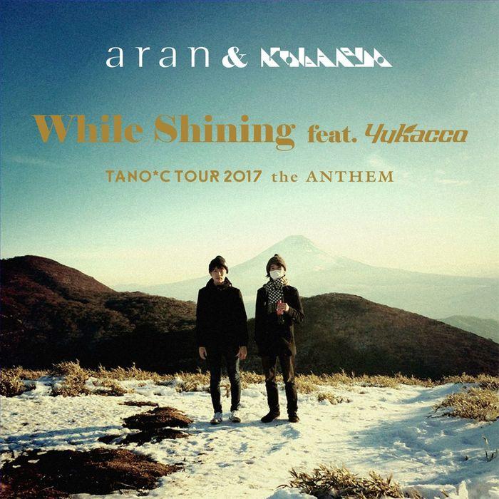 ARAN/KOBARYO feat YUKACCO - While Shining