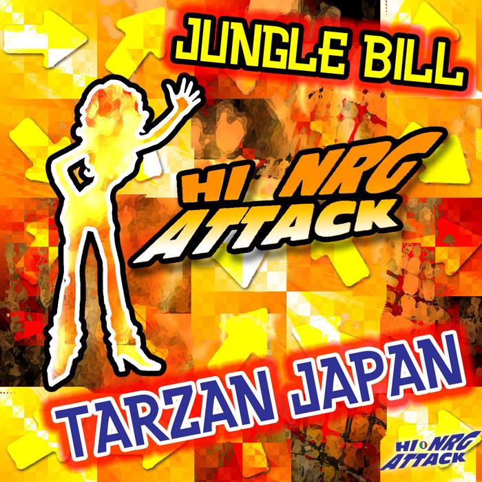 JUNGLE BILL - Tarzan Japan