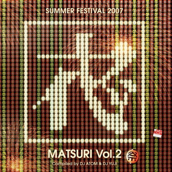 VARIOUS - Matsui Vol 2
