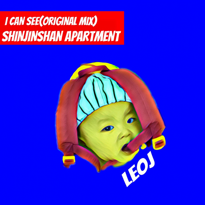 LEOJ - I Can See