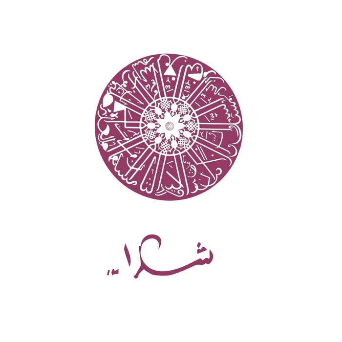 ABU AMA - Naserii