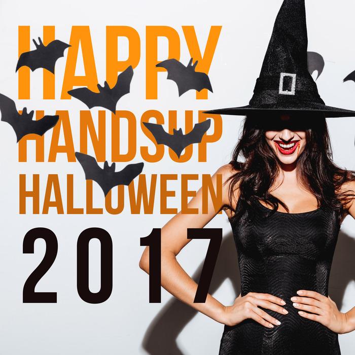 VARIOUS - Happy Handsup Halloween 2017