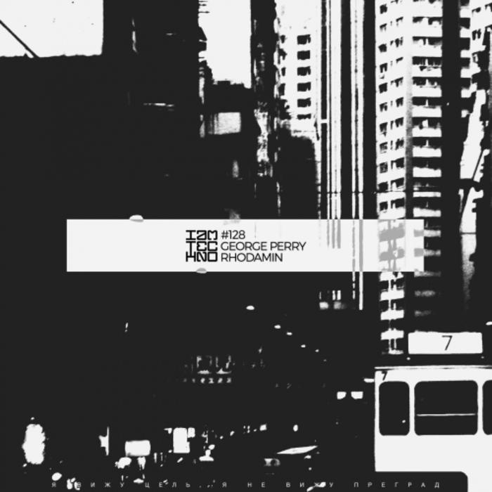 GEORGE PERRY - Rhodamin